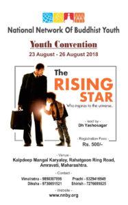 Youth Convention 2018 - Amravati @ Kalpdeep Mangal Karyalay, Rahatgaon Ring Road,   Nashik   Maharashtra   India