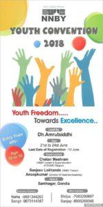 Youth Convention 2018 - Gondia @ Santhagar | Nashik | Maharashtra | India