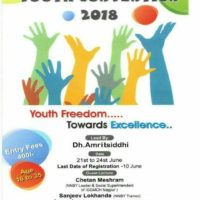 Youth Convention 2018 – Gondia