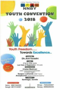 Youth Convention 2018 - Gondia @ Santhagar | Nashik | Maharashtra | India