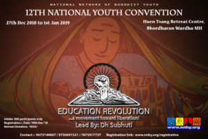 NNBY National Convention