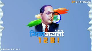128th Dr. Babasaheb Ambedkar Jayanti Celebration